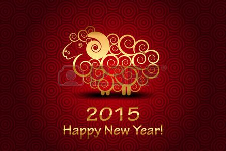 Vector 2015 Šťastný Nový Rok pozadí s ovcemi (rok ovcí) Reklamní fotografie