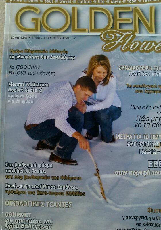 cover GOLDEN FLOWER MAGAZINE - issue No 2