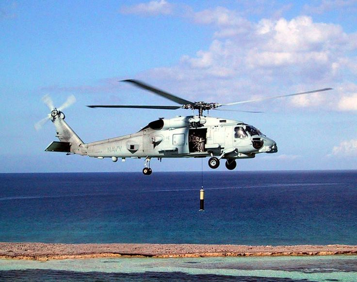 Sikorsky MH-60R Seahawk Multimission Helicopter