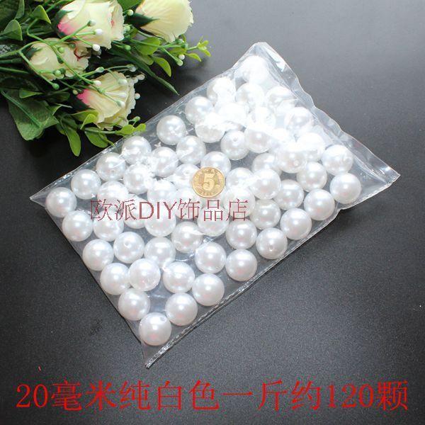 DIY ручной работы материалы разбросаны бисер аксессуары ABS искусственный жемчуг вся нагрузка оптовой белый шар с двумя отверстиями Taobao глобального ребенка 4-20mm- станции