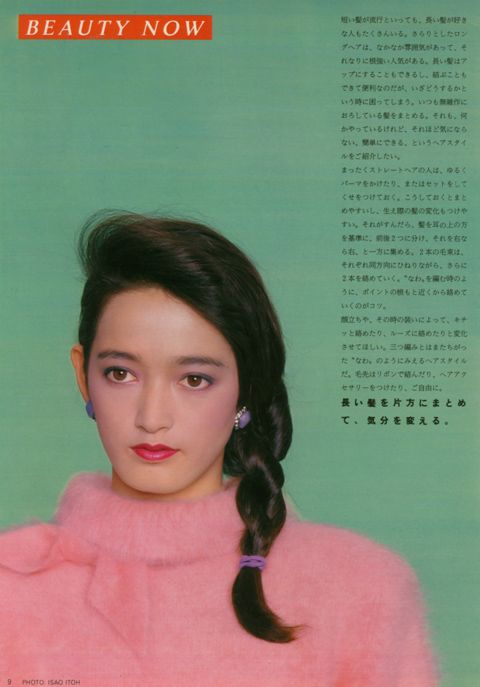 hanatsubaki_1982dec_2.jpg
