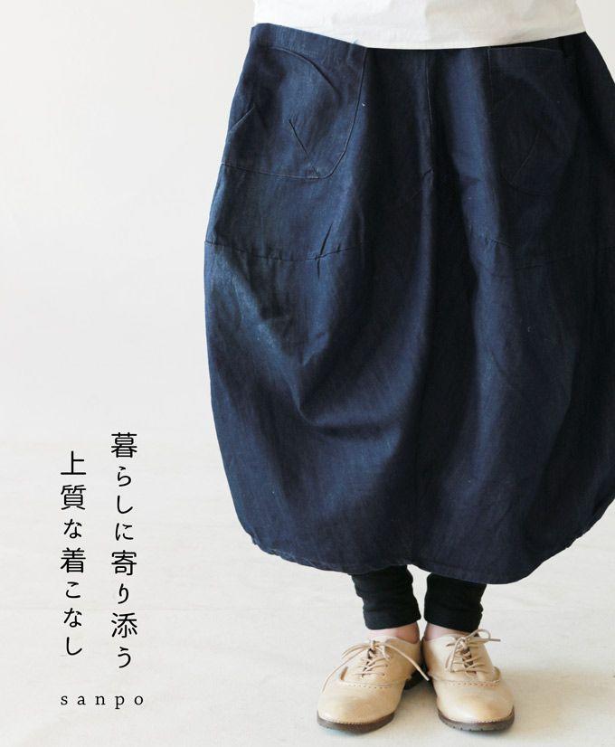 【楽天市場】「sanpo」暮らしに寄り添う上質な着こなしを。デニムのロングスカート 2/8新作:cawaii