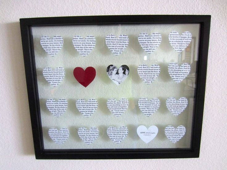 1 Year Wedding Anniversary Gift {Paper}: First Dance Song Lyrics and Hearts. #DIY.