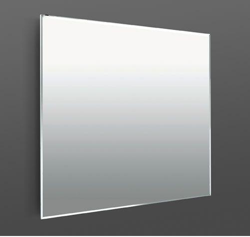 Spegel - planspegel