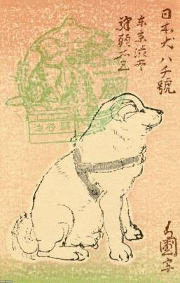 渋谷(昭和12年)▷渋谷名所「日本犬ハチ号」(初代忠犬ハチ公銅像) | ジャパンアーカイブズ - Japan Archives