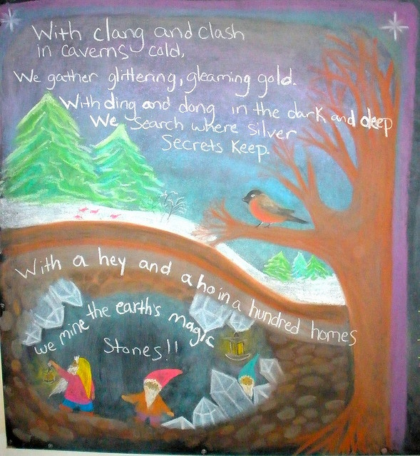 Fun little verse. I wish I could do chalkboard drawings like this for my daughter. Wonder how long these things take (even for someone who actually has the skills.)