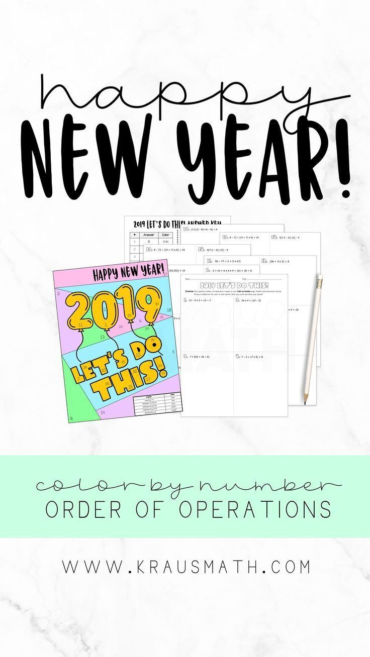 small resolution of 6th Grade Math Teks Worksheets Color by Number 2019 New Years order Of  Operati…   Order of operations