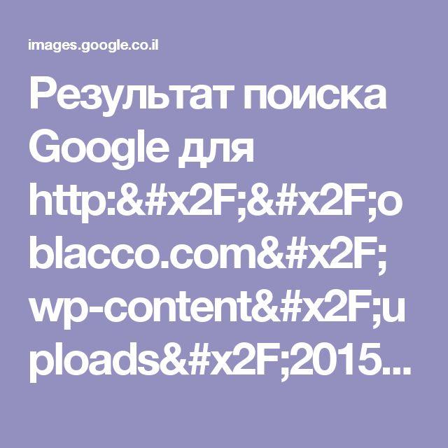 Результат поиска Google для http://oblacco.com/wp-content/uploads/2015/06/korzinka-pletenaja.jpg