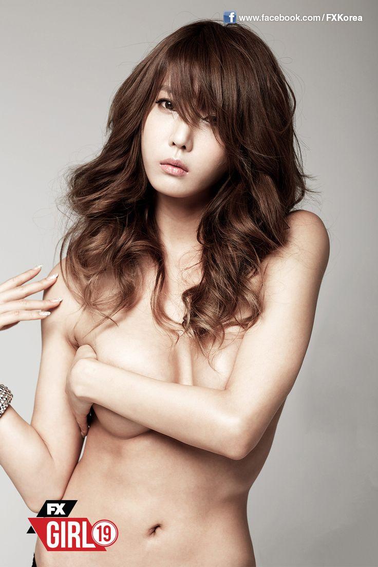 Heo Yoon Mias