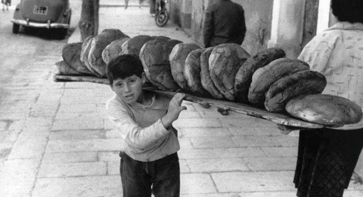 Bread In Greece