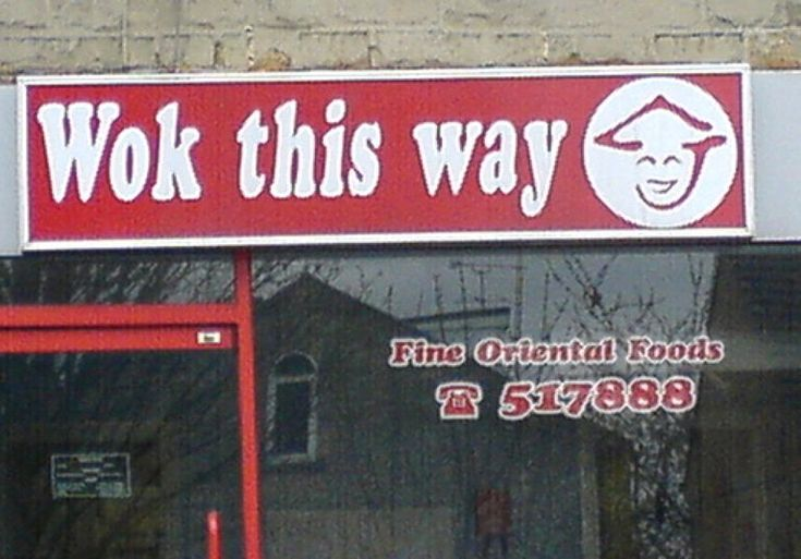 Clever Restaurant Names That Take Food Puns To The Next Level    If you like to eat and you like puns, here are 20 restaurants with hilariously silly names. You'll never want to eat at a boring restaurant again!