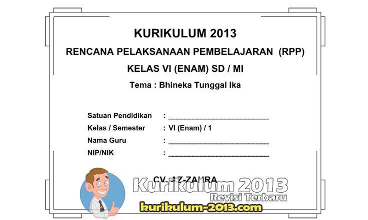Terbaru Download Gratis RPP dan Silabus Kurikulum 2013 - RPP Kurikulum 2013 SD