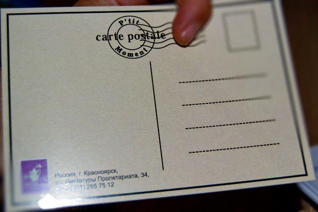 Ретро шик и все о нем.: Кафе P'tit Moment. Ретро открытки и птифуры.