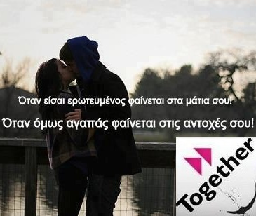#Together @NEXT 96.1 #love