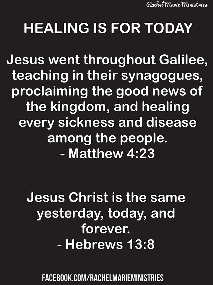 HEALING IS FOR TODAY!   Jesus went throughout Galilee, teaching in their synagogues, proclaiming the good news of the kingdom, and healing every sickness and disease among the people. - Matthew 4:23  Jesus Christ is the same yesterday, today, and forever. - Hebrews 13:8  #JesusHeals  #AllOfHimNoneOfMe #RachelMarieMinistries