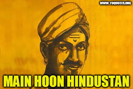 Mangal Pandey Slogans in Hindi