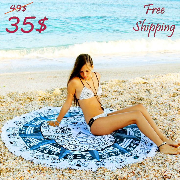 This amazing roiund beach towel is now 35$ including free international shipping