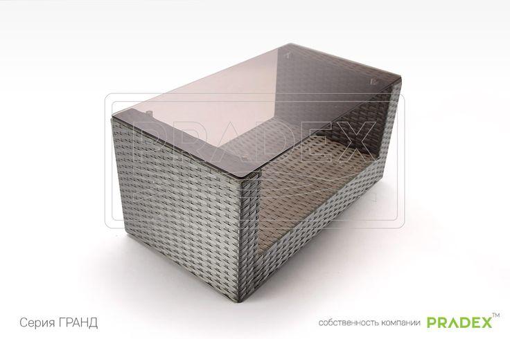 Стол Гранд U заслуивает отдельного внимания. Он практичный и удобный, данную модель можно легко приставлять к дивану благодоря его мобильности и легкости. Так же он обладает нишей для разной литературы, что будет особо актуально для бизнес-центров и салонов красоты. #rattan #pradex #furniture #table #мебель #прадекс #ротанг #серия #стол #коллекция