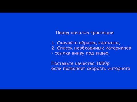 Букет Маков (мастихин) Виталий Ткаченко. - YouTube