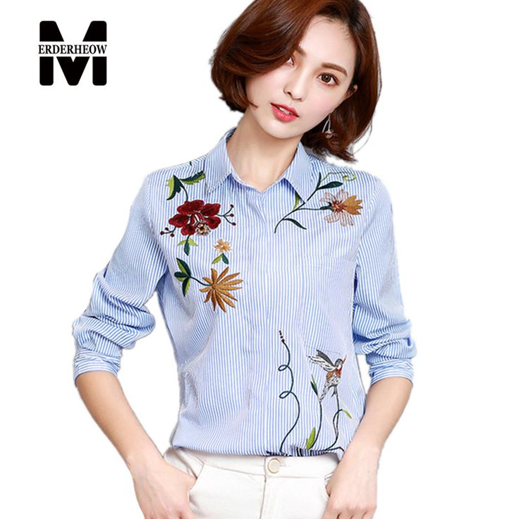 Merderheow Embroidered Striped Blouses  $22.99    Get DISCOUNTED PRICE on every Men & Women's apparels when you checkout with code; DEBUTAPPARELS17 .   Offer ends today. HURRY!     #Fashion #LeMishal #ootd #BeTheLight #lookbook #instastyle #instafashion #streetstyle #glam