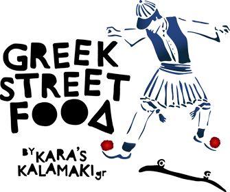 Welcome to Greek Street Food by KARA'S KALAMAKIgr