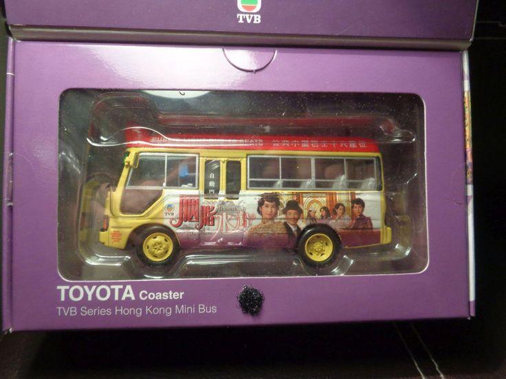 1:43 Scale Unique Replicas Toyota Coaster Mini Bus - TVB The Charm Beneath - MIB