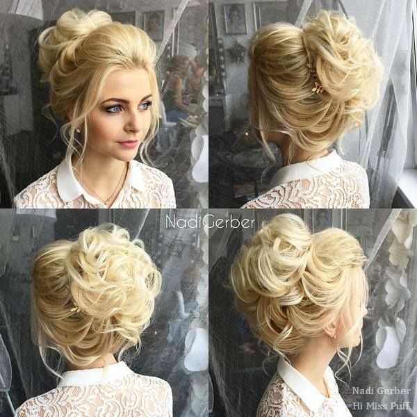 hair styles for bride 17 best ideas about prom hairstyles on hair 7833 | e6360f7833b4421ae5e25fc7fbfbf5f9