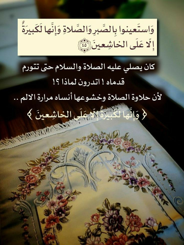 Pin By الأثر الجميل On تدبرات Easy Landscape Paintings Prayers Islam