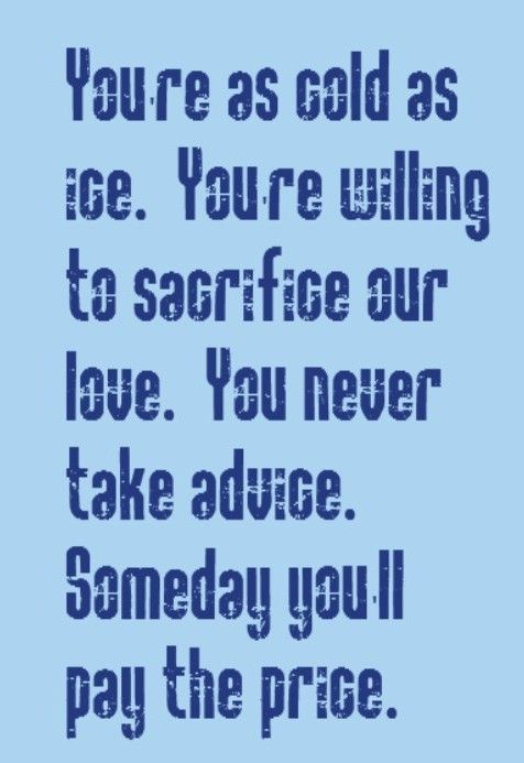 Foreigner - Cold as Ice - song lyrics, music lyrics qutoes