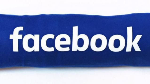 Facebook launches 'Donate Now' button for NGOs