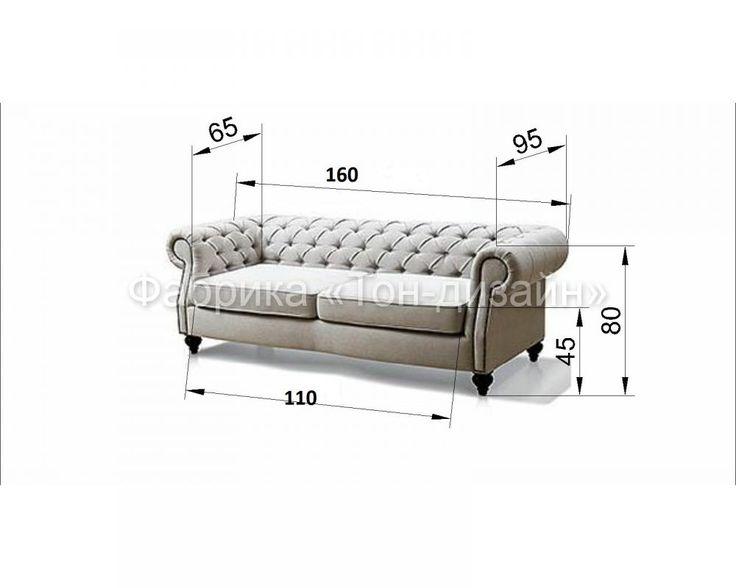 как сделать диван честер своими руками - Поиск в Google
