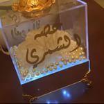 View توزيعات صواني مباخر مداخن بخور @wood_more Instagram Photo مبخر كرلك مع درج وإظائه ولولو ورد صناعي متوفر لونين ذهبي وسلفر السعر ٢٠ دينار /// للطلب والشحن لجميع الدول بسعر معقول  عن طريق الواتساب 51004448 ( #KSA #UAE #DUBAI #SAUDI #Q8 #KUWAIT #Q8I #Q8Y #ARAB #3ARAB #هلا_فبراير #مبخر #مداخن #كرلك #ف #فن #فناتك #عيدي_ياكويت #وود_مور #ورود #الحب #الرياض #الكويت #سعودي #تاجرات_قطر #تاجرات on P1C.online | View Instagram popular people and photos from your browser.
