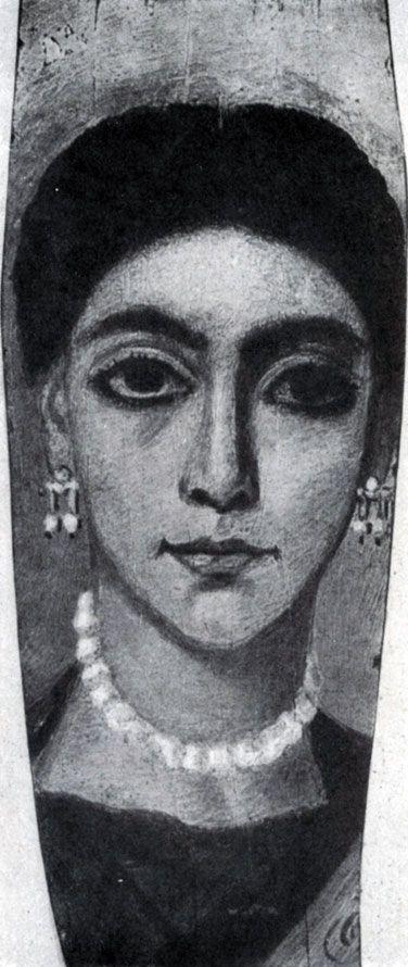 299 а. Портрет молодой женщины из Фаюма. 1 в. Страсбург. Университет.