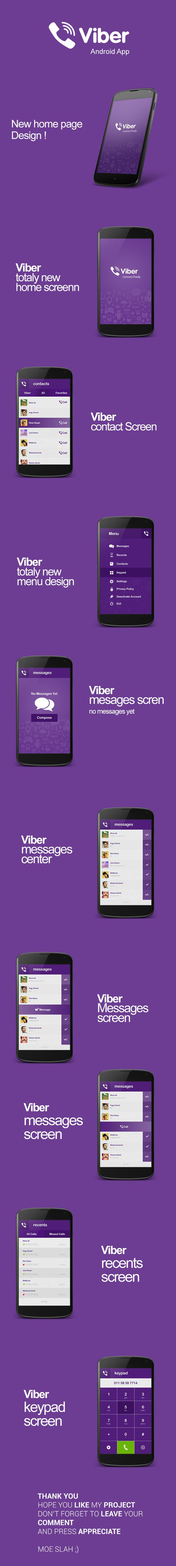 Viber Android app re-design