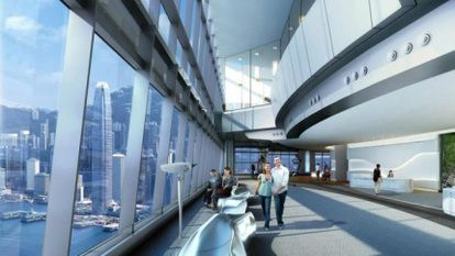 Sky 100 in ICC (Ritz Carlton)