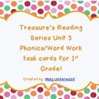 Word Work cards for your white board! Featuring Treasures Reading Series Unit 3 words!