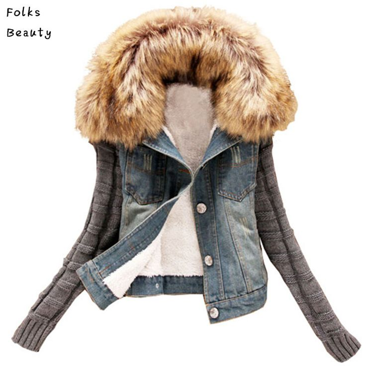 2017新しい女性の秋デニムジャケット女性冬コートスリム糸大毛皮の襟子羊綿デニム上着ジーンズ4xl