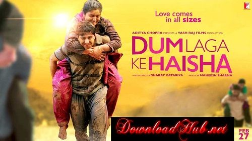 Dum Laga Ke Haisha (2015) 300MB Movie Free Download
