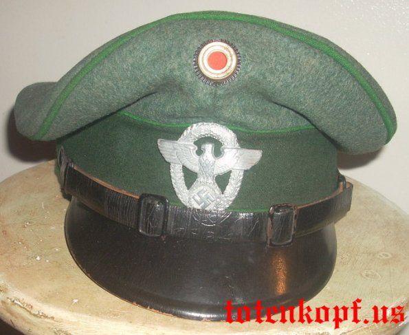 Ww2 German Police M43 Hat Badge: National Police Visor Cap