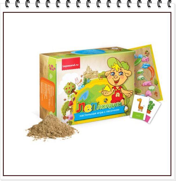 """Игра - """"ЛЕПландия"""" Игра с пластичным песком, аналогов которой нет! ЛЕПландия - ваш проводник в мир веселых игр и полета фантазии! Это не просто песок, это полезная, разработанная профессиональными психологами и педагогами, игра, которая развивает у вашего ребенка пространственное воображение, память и внимание. Это настольная игра, где ваш ребенок сможет совершить увлекательное путешествие по стране Лепы, выполняя интереснейшие задания. Дорога в стране ЛЕПЛАНДИИ полна препятствий, и, чтобы…"""