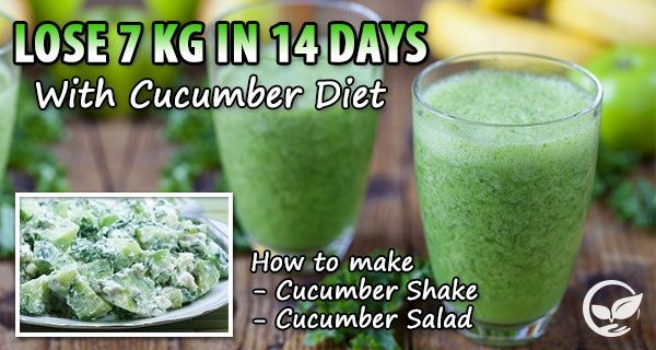 Lose 7 Kg In 14 Days with Cucumber Diet (Cucumber Shake and Cucumber Salad) | beautylover