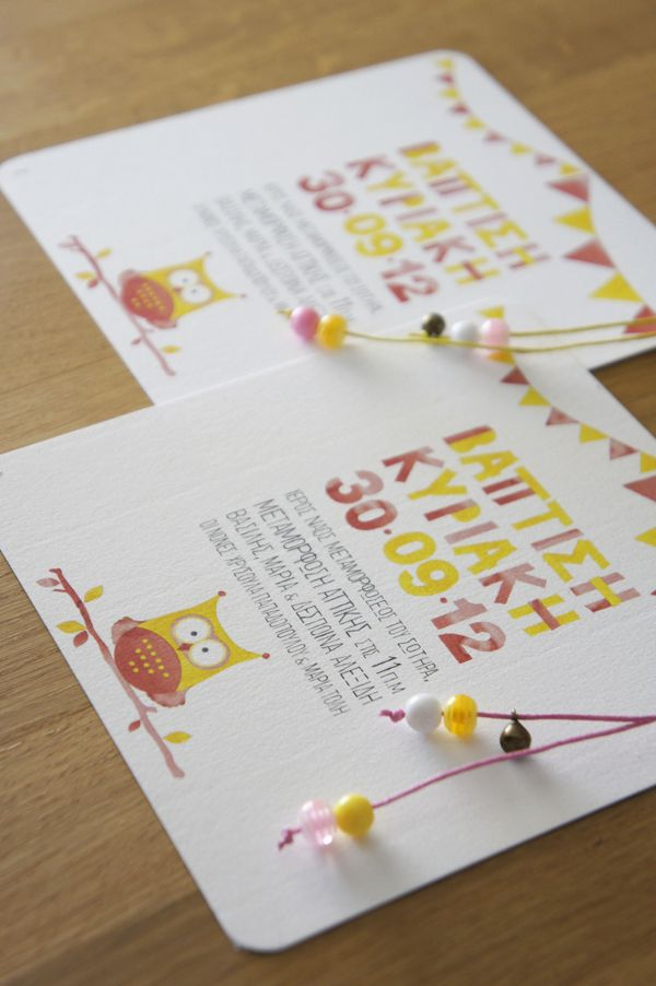Christening Invitation A Tiny Autumn Owl