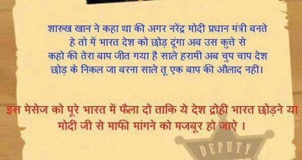 Hate Messages on Facebook - Sanjeev's Horse Sense