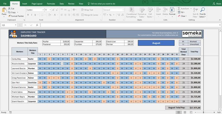 Payroll Calendar Template This Visual Tracker Template Will Allow