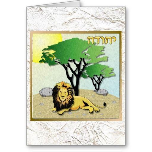 #Judaica 12 Tribes Of #Israel #Judah #Cards #Lion #12Tribes