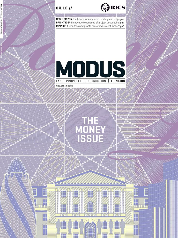 Modus Magazine, The Money Issue (cover by Stuart Daly