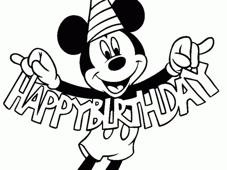 Mickey Mouse Clubhouse Birthday Coloring Pages Disney Kaylee 2nd