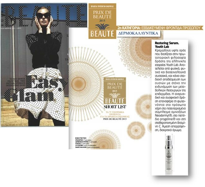 """We are proud of our innovative Restoring Serum, which is one of the selected products for the Prix de Beauté 2015 of Votre Beauté magazine, Greece. Nominated in the category """"Dermocosmetics: Advanced Facial Care"""" among international products of well-known companies. Restoring Serum ➡ Have a visibly more radiant and youthfull look in less than 60 days! Shop online: www.youthlab.com  *Free shipping for orders over 40€"""