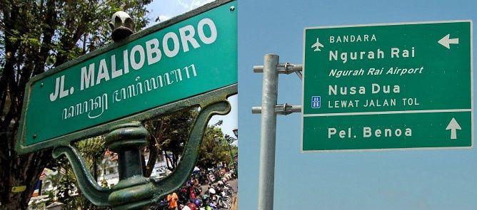 Liburan ke Jogja atau Bali, Pilih yang Mana?