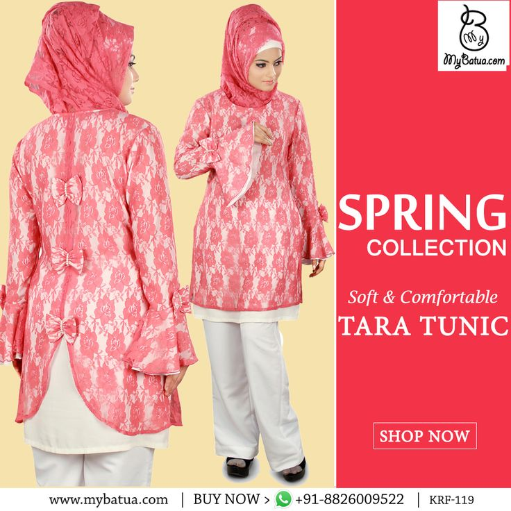 Tara Tunic | MyBatua  Available in sizes XS to 7XL   Buy Link: http://bit.ly/2mT99uo Whatsapp: +91-8826009522 (#worldwide #shipping)    #tunic #online #hijabdress #sweetpink #designertunic #nettunic #dubaifashion #emiratesstreet #muslimahgirl #arabfashion #fashionarabian